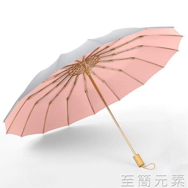 日式摺疊古風晴雨傘兩用男女加固抗風大號雨傘防曬防紫外線太陽傘 摩登生活