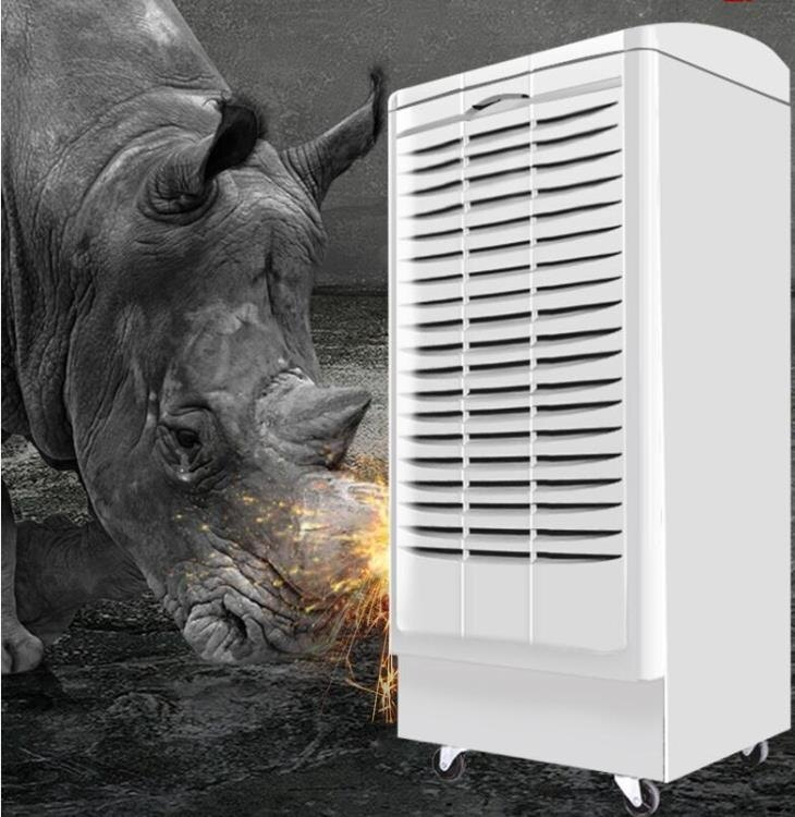工業除濕機家用小型大功率抽濕機家用除濕器干燥機吸濕抽濕器 FX6095 【MG大尺碼】
