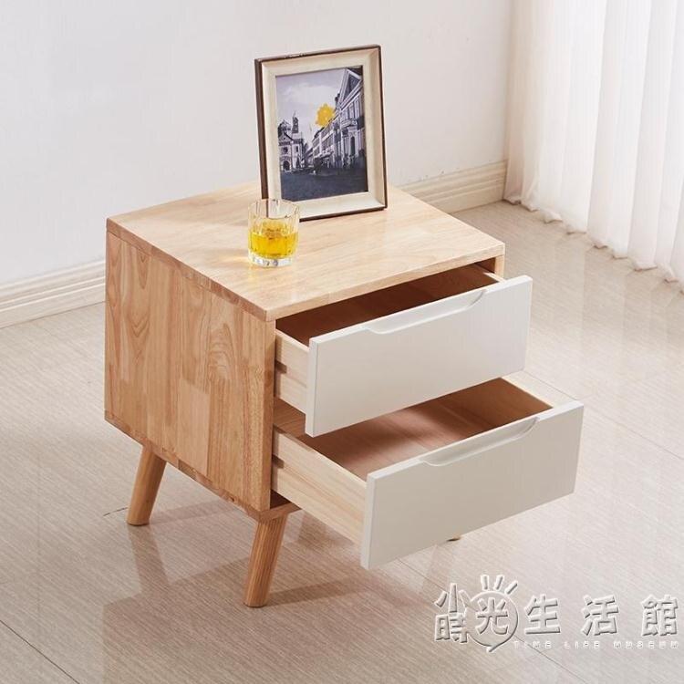 北歐實木床頭櫃簡約現代臥室ins收納儲物迷你小型簡易床邊置物櫃 聖誕節狂歡購