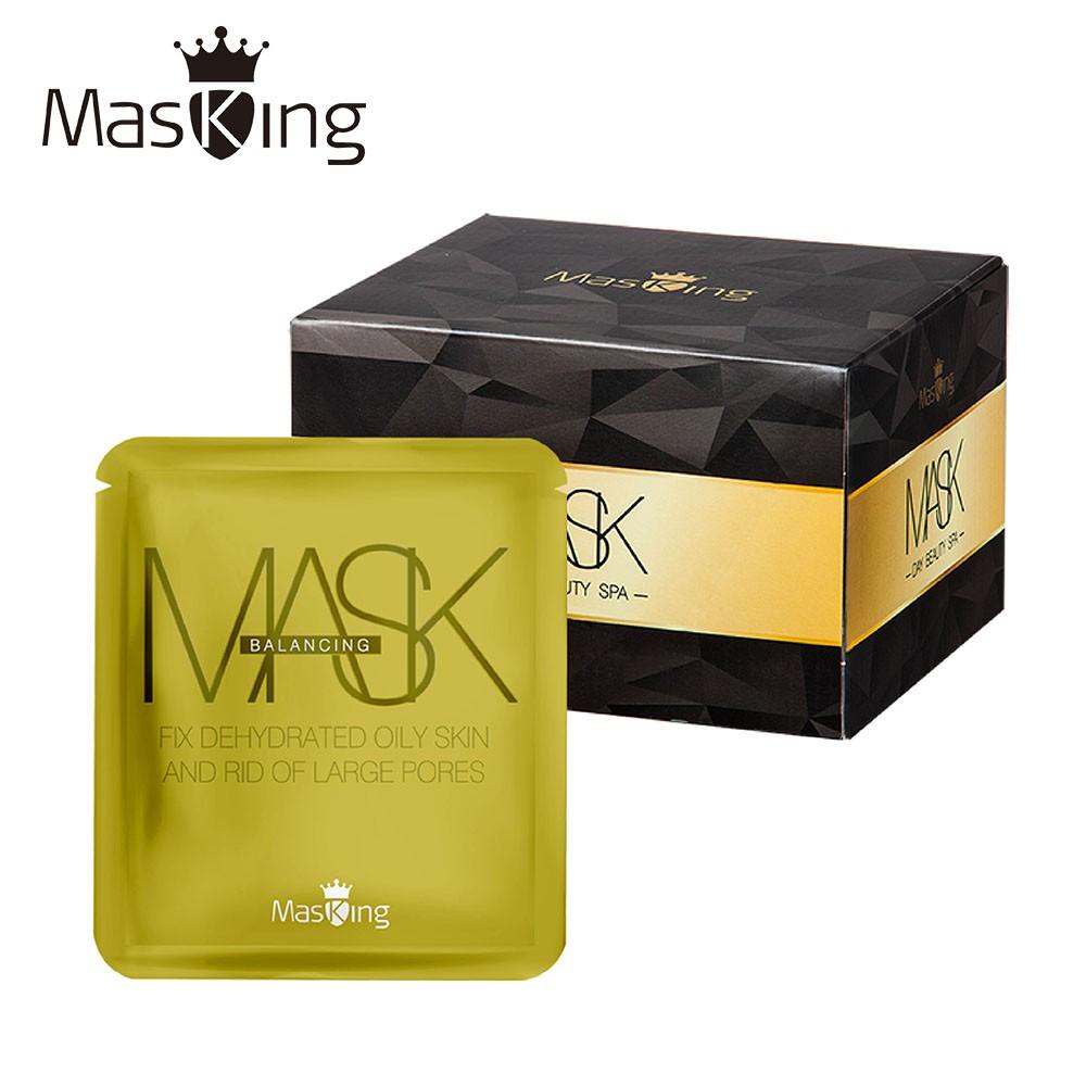 【Masking膜靚】淨顏美膚面膜-28片(盒)面膜 鼠尾草 杏仁酸 油水平衡 油性肌適用 MIT正品 VIVISPA