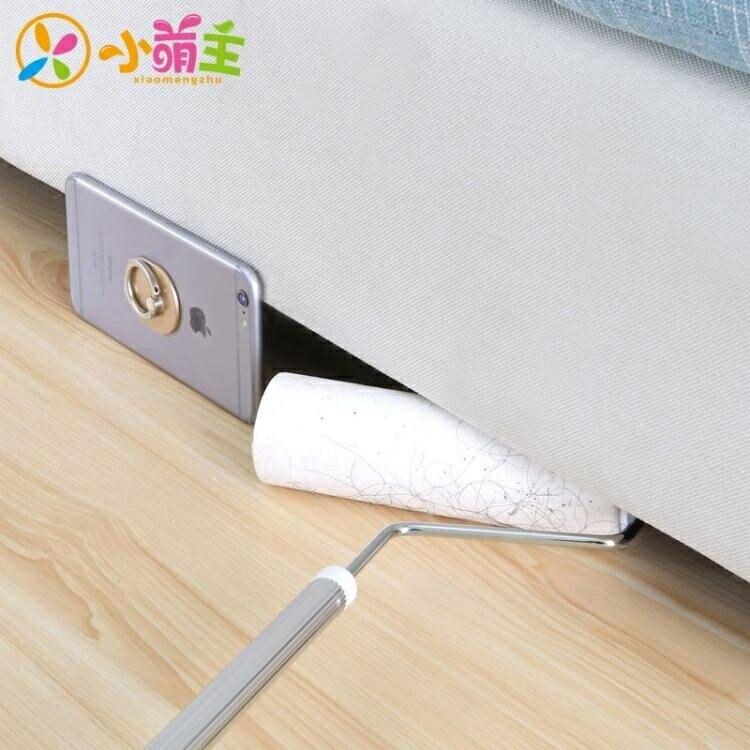粘毛器 可伸縮地板斜撕式寵物刷毛器滾筒除塵器粘塵沾毛滾jy