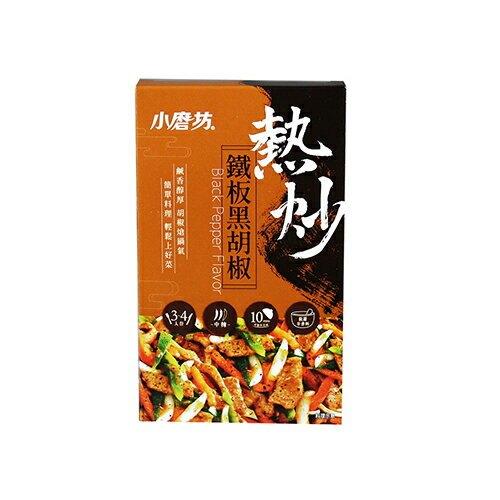 小磨坊鐵板黑胡椒30G【愛買】