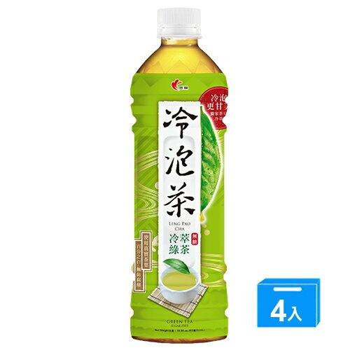 光泉冷泡茶-冷萃綠茶(無糖)585mlx4入【愛買】