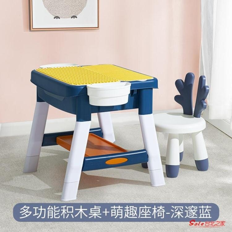 积木桌椅套装 多功能拼插拼裝立體積木桌椅兒童玩具男孩2-3歲磁力片