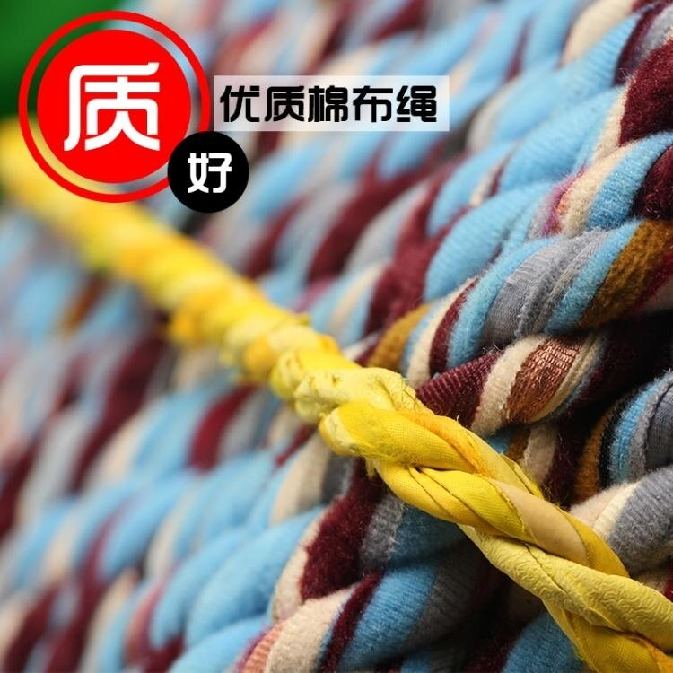 拔河比賽專用繩趣味拔河繩成人兒童拔河繩子粗麻繩幼兒園親子活動 LX 熱賣單品