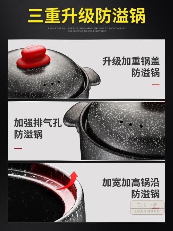 砂鍋 煲湯家用燉鍋陶瓷鍋煲仔飯沙鍋湯煲燃氣石鍋煤氣灶專用 玩物志