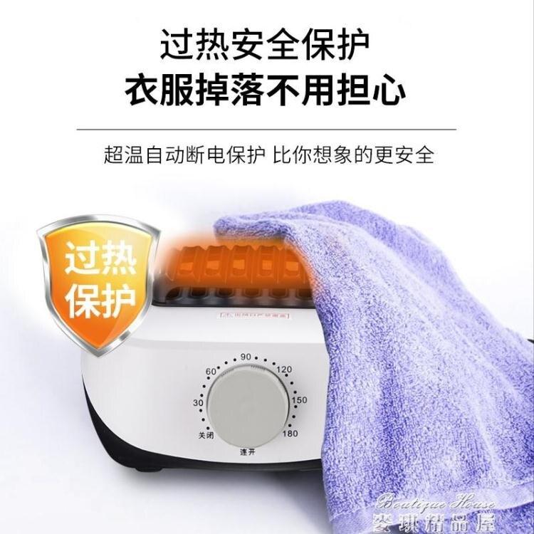 烘乾機 南極人乾衣機烘乾機家用速乾衣烘衣機小型烘衣服風乾機衣櫃摺疊器YYJ 8號時光免運