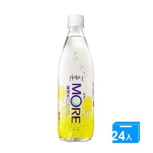 多喝水檸檬風味氣泡水560ml*24【愛買】
