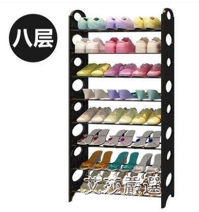 鞋架可拆裝宿舍寢室簡易鞋架多層鐵藝家用收納組裝鞋櫃經濟型現代簡約【快速出貨】