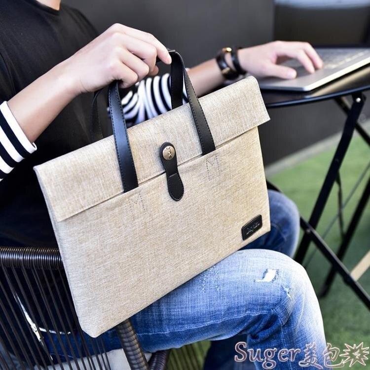 手提包 商務手提包男女時尚文件公文包14寸筆記本休閒大容量電腦包手拎包 新年新品全館免運