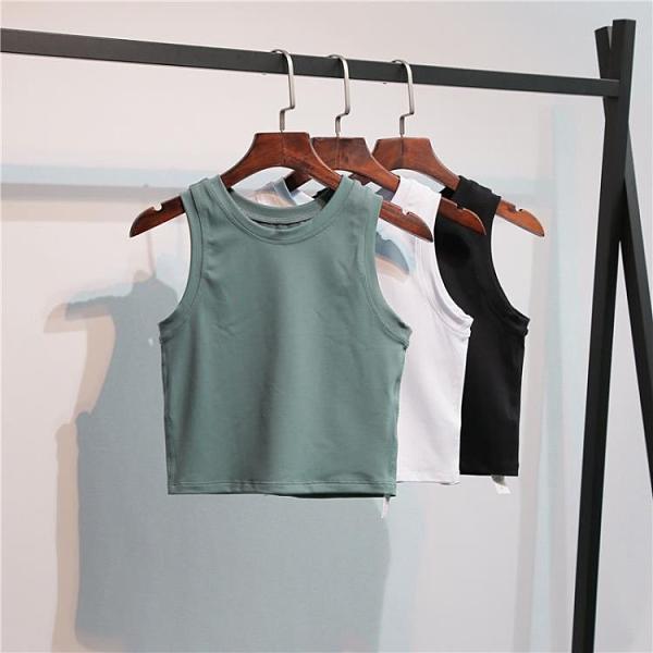 露臍短款運動背心女緊身彈力速乾顯瘦跑步健身外穿瑜伽服罩衫上衣