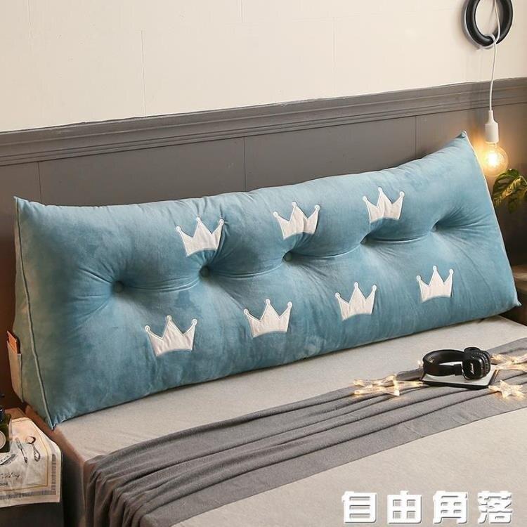 全棉床頭靠墊三角雙人沙發大靠背軟包可拆洗榻榻米床上公主長靠枕