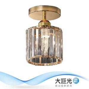 【大巨光】典雅風-E27 單燈半吸頂燈-小(ME-2653)