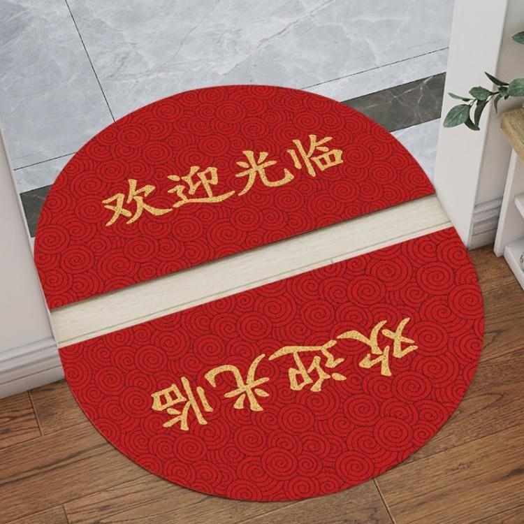 半圓地墊大門入門口防滑絲圈腳墊紅色地墊門墊門廳進門蹭腳地毯交換禮物