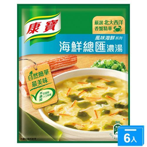 康寶濃湯自然原味海鮮總匯38.3g*2*6【愛買】