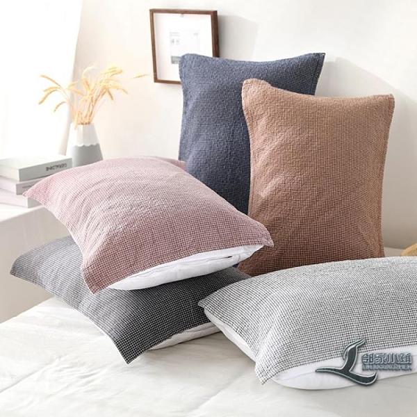 一對裝單人枕頭巾純棉紗布日式枕巾全棉4層細密格子男女【邻家小鎮】