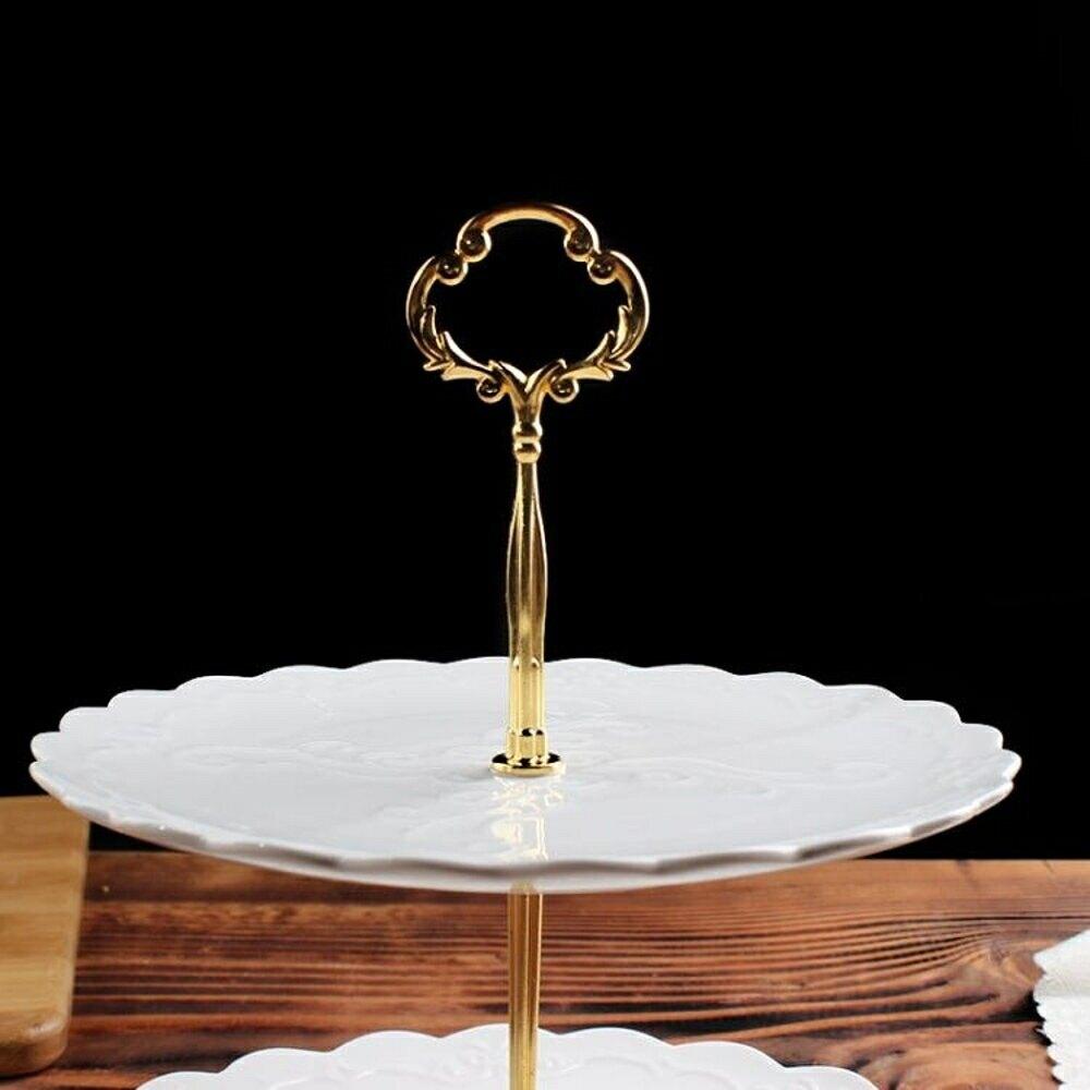 果盤 下午茶點心架歐式陶瓷雙層水果盤三層蛋糕架干果零食甜品托盤-快速出貨