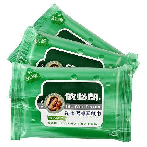 依必朗抗菌超柔潔膚濕紙巾-綠茶清新10抽*3      入(組)【愛買】