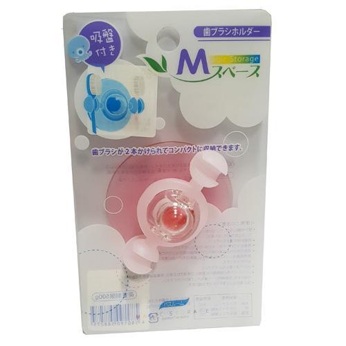 馬卡龍吸盤牙刷架-粉【愛買】