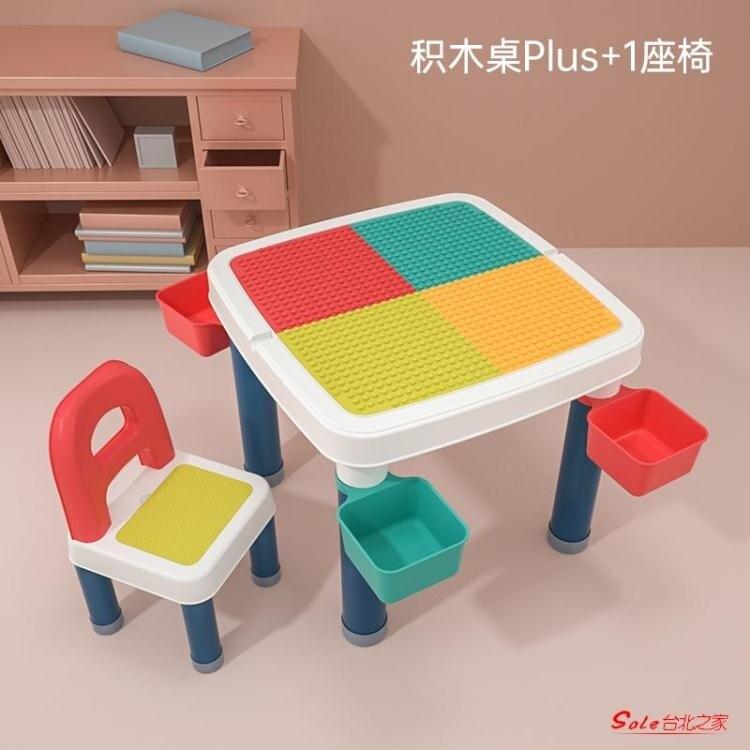 积木桌椅套装 兒童積木桌多功能 寶寶大顆粒積木拼裝玩具男女孩2-3歲