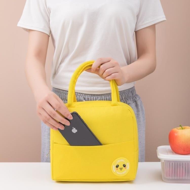 保溫袋 新款便當包學生午餐袋保溫包上班族手提拎牛津布飯盒袋野餐冰包-【母親節禮物】