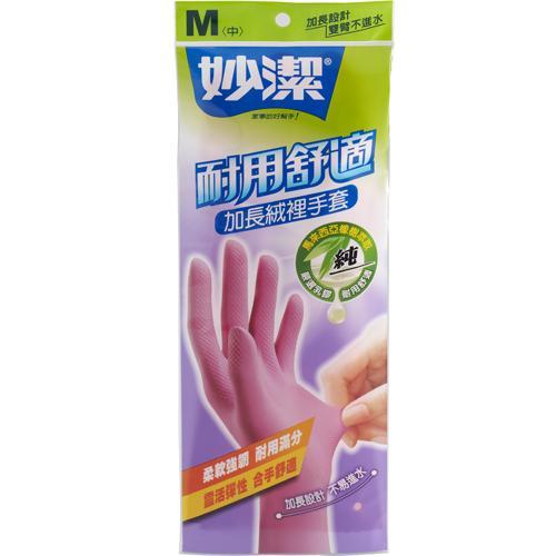 妙潔耐用加長型手套M【愛買】