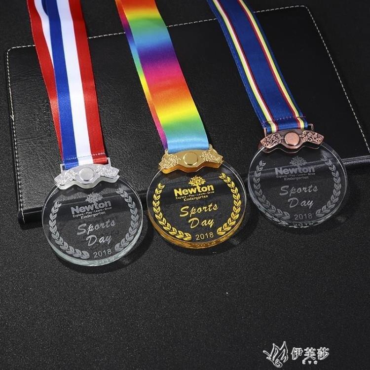 畢業禮物 馬拉鬆水晶獎牌小獎杯金屬兒童訂製高檔掛牌金牌獎章運動會 伊芙莎♠極有家♠