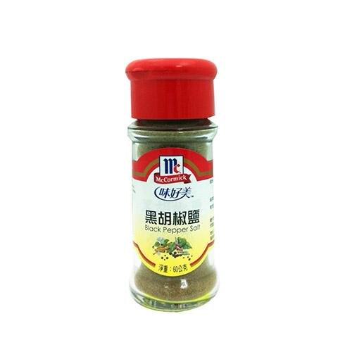 味好美McCormick黑胡椒鹽60g【愛買】