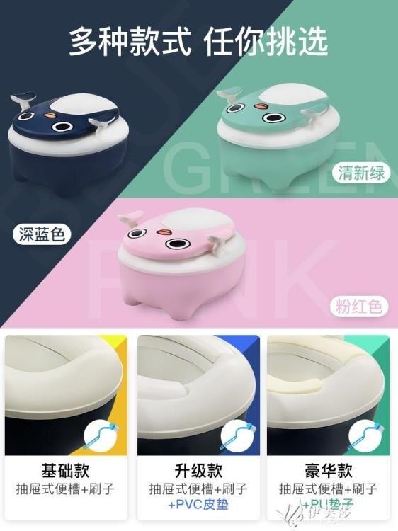 兒童馬桶坐便器幼嬰兒男寶寶專用小女孩可愛家用尿尿廁所神器 玩物志