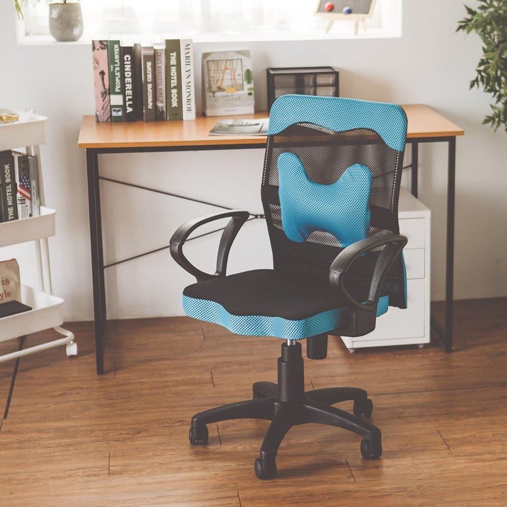 辦公椅/電腦椅/書桌椅 厚座高靠背網辦公椅(附腰墊)5色 MIT台灣製 現領優惠券 完美主義  【I0207-A】