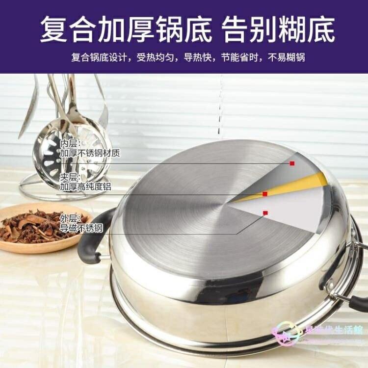 火鍋鴛鴦鍋 火鍋不銹鋼鍋具煮湯盆專用雙耳小燃氣煮鍋加厚電磁爐