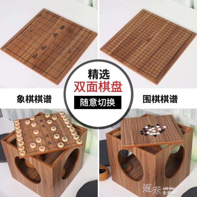 象棋圍棋桌雙面小茶臺炕桌家用榻榻米飄窗臺五子棋桌子 YXS新年禮物