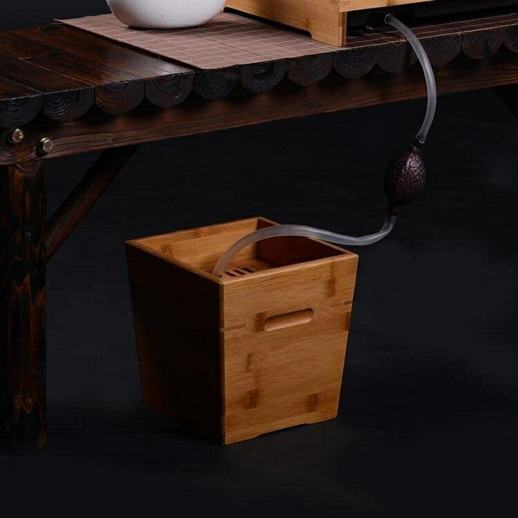 茶水桶 竹製小茶桶廢水桶配件茶具排水桶實木茶葉垃圾桶復古茶渣桶jy