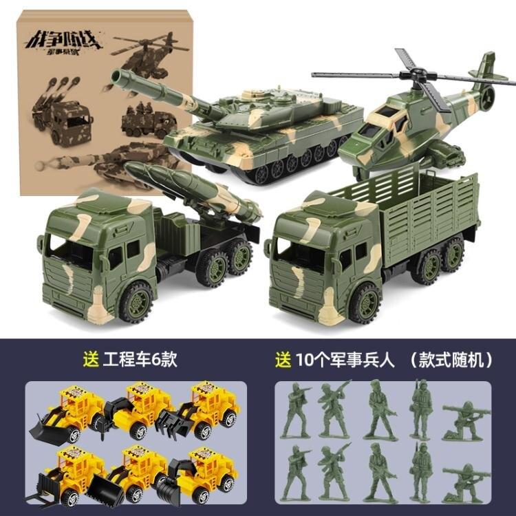 坦克 大號可發射坦克玩具車3兒童火箭車小汽車4玩具5男孩6歲2020年新款【全館免運 限時鉅惠】