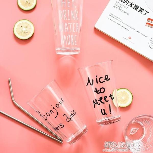 水杯 送吸管 玻璃杯韓國簡約清新火烈鳥網紅杯子ins少女心可愛隨手水杯 NMS初色家居館