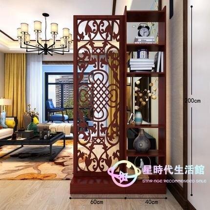 玄關屏風櫃 新中式隔斷裝飾客廳木質簡約現代客廳臥室雙面可行動座屏