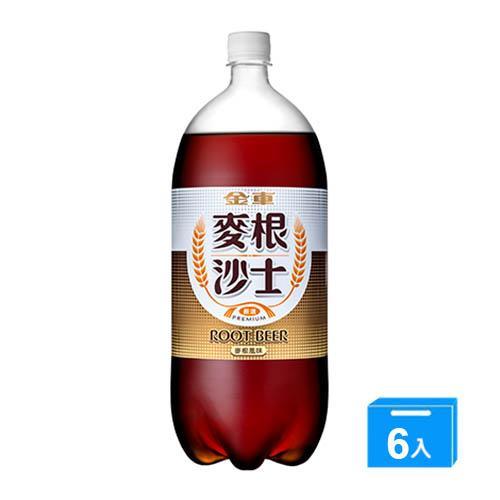 金車麥根沙士2000ml*6入/箱【愛買】