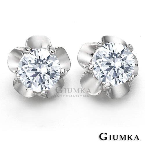 GIUMKA女耳環花之物語針式 精鍍正白K八心八箭 MF00258