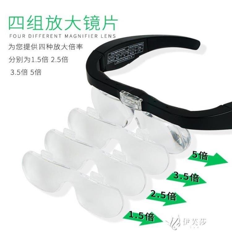 眼鏡維修式放大鏡4種倍數可插電讀書看報電子維修LED光