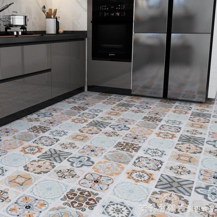 地板貼自粘浴室衛生間防水地貼地磚廚房防油地面瓷磚貼紙廁所防滑【居家家】