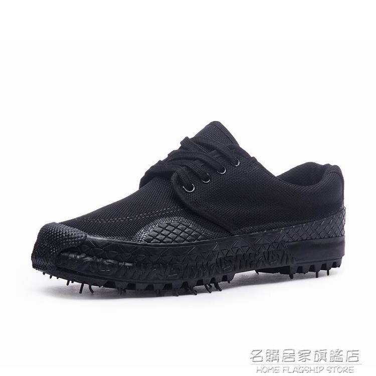 工地民工鞋戶外耐磨防滑迷彩勞保鞋男解放鞋工作鞋透氣帆布鞋韓版