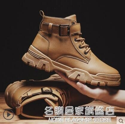 男士秋冬季馬丁靴子黑色防水高幫皮鞋工裝機車靴雪地皮靴男鞋加絨