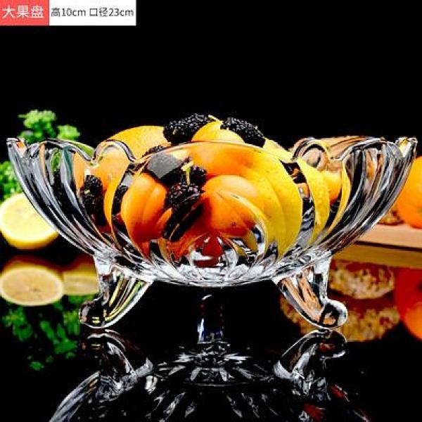 水果盤 創意歐式玻璃糖果盆大號現代客廳家用水晶茶幾零食網紅果籃【快速出貨八折搶購】