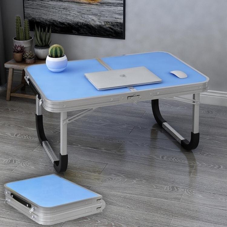 電腦筆記本桌折疊簡易床上臥室坐地折疊飄窗臺陽臺小桌子創意休閒yh