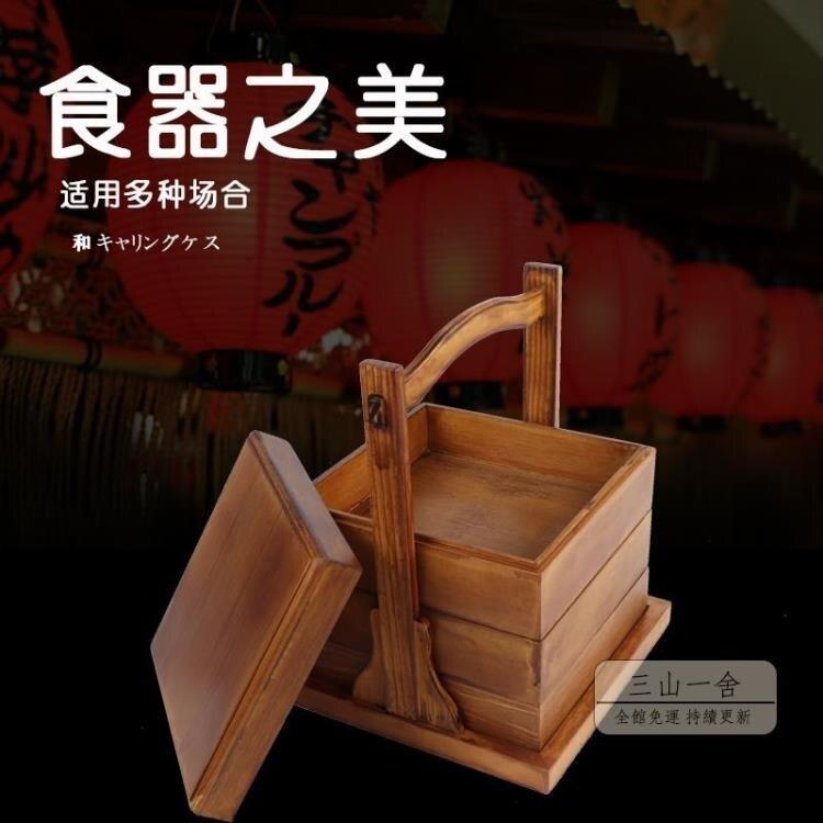 便當盒 飯碗 日式木質三層便當盒松木長方形手提盒送餐點心盒高檔月餅料理木盒 玩物志