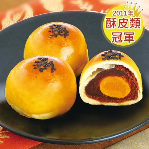 奶油烏豆沙蛋黃酥(6粒/盒)【愛買】