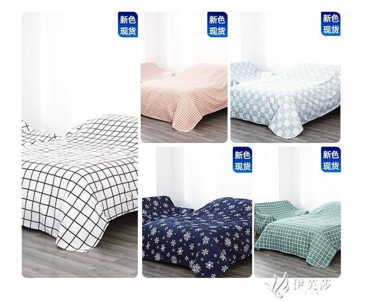 家具防塵布沙發遮灰布床防塵罩遮蓋防灰塵布家用擋灰遮塵布 玩物志