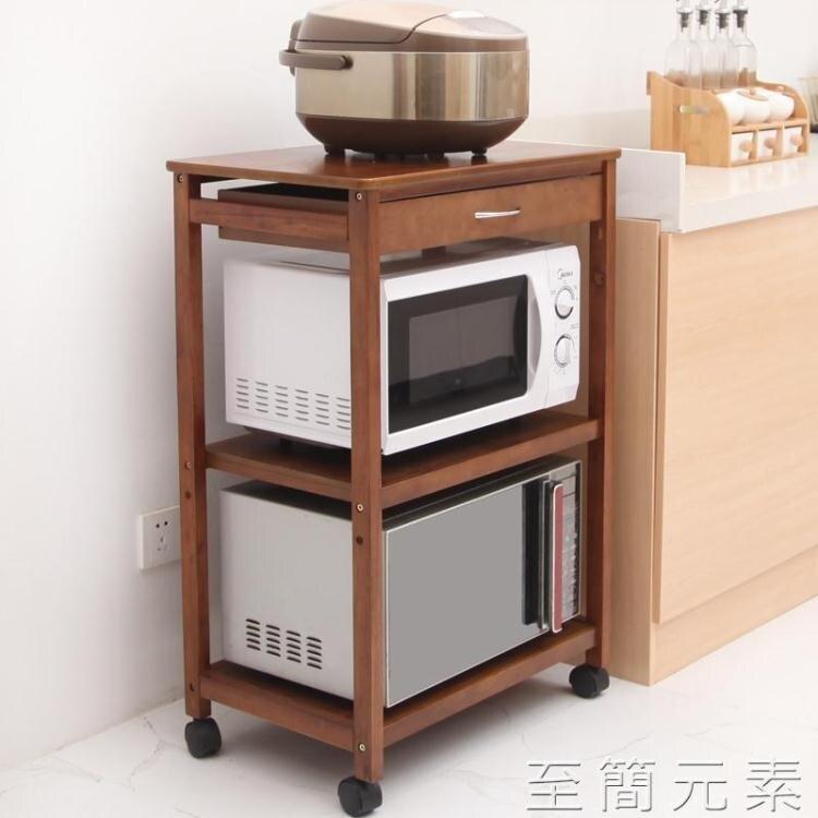 廚房微波爐置物架落地省空間烤箱收納架子實木家用用品多功能層架 摩登生活