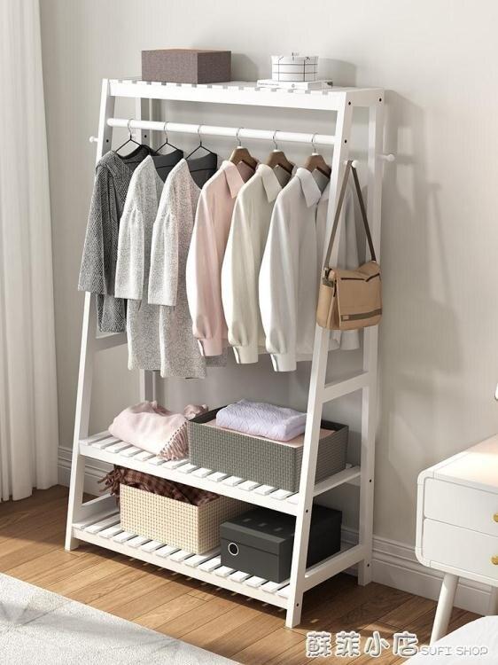 衣帽架 衣架落地家用實木多功能創意掛衣架臥室白色掛包架省空間