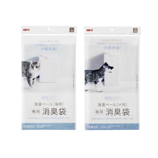 寵物家族-日本GEX 犬用/貓用消臭桶-專用袋10入